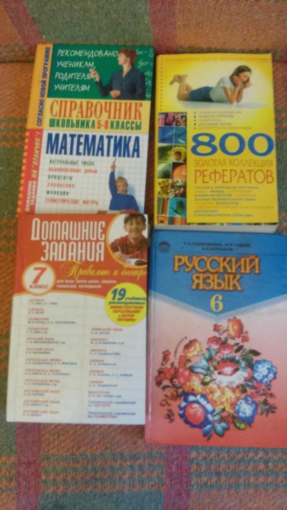 гдз укр лит 7 класс мищенко 2007