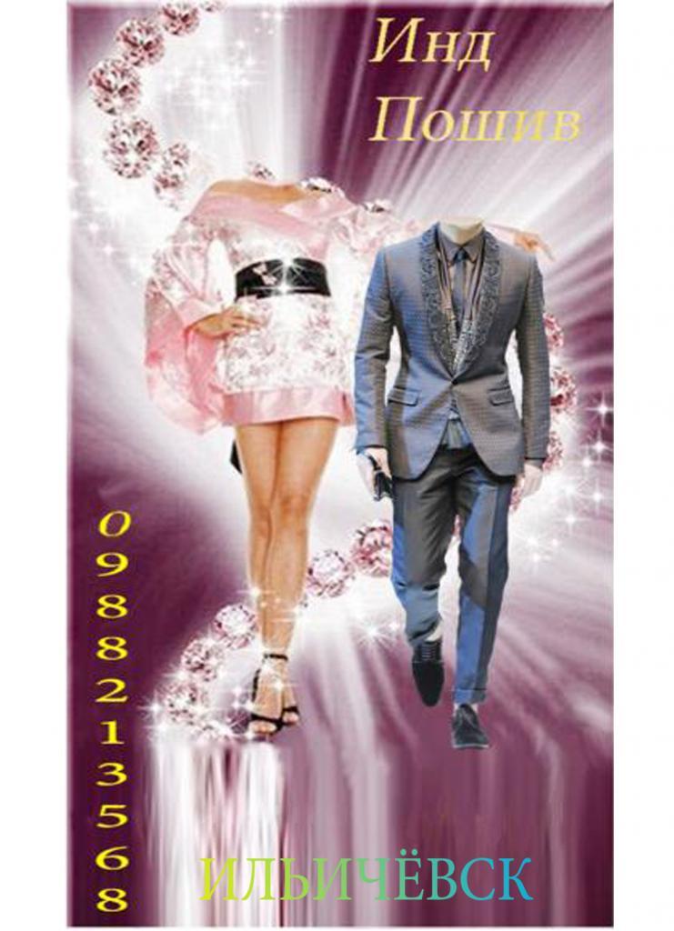 Где купить хорошую женскую одежду недорого