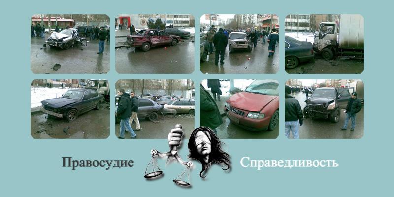 Одесса ДТП Петросян
