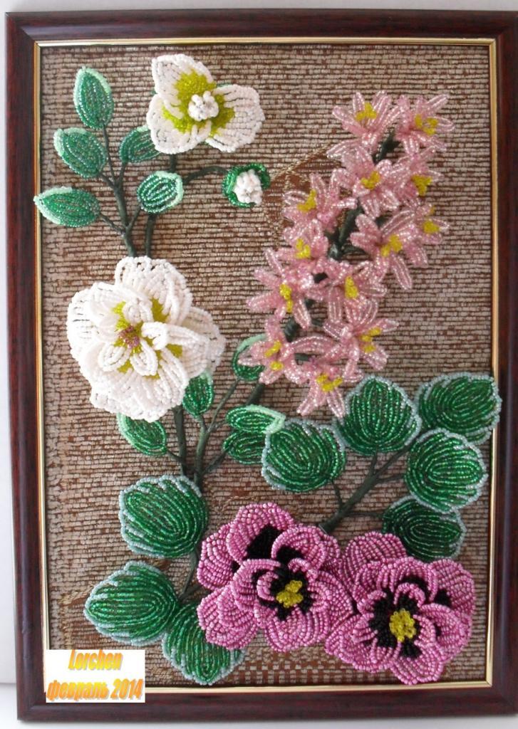 Вязание картин из цветов 787