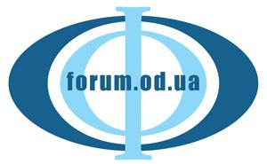 Подать объявление в одесском форуме доска объявлений гатчина доска обрезная срубы домов
