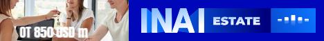INAI Estate - лучшая недвижимость