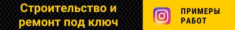 Услуги по строительству,ремонту и реконструкции недвижимости в Одессе